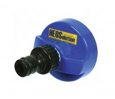 Капачка за воден резервоар с бърза връзка за химер